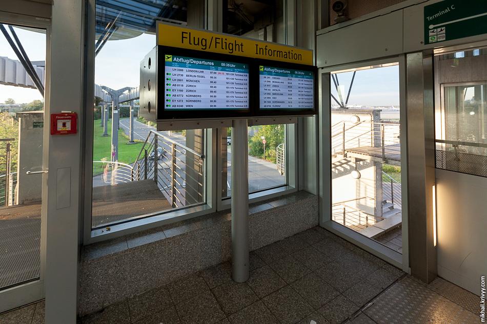 """Нам то надо в аэропорт. По этому мы проследуем к терминалу """"SkyTrain"""", которые совмещен с вокзалом."""