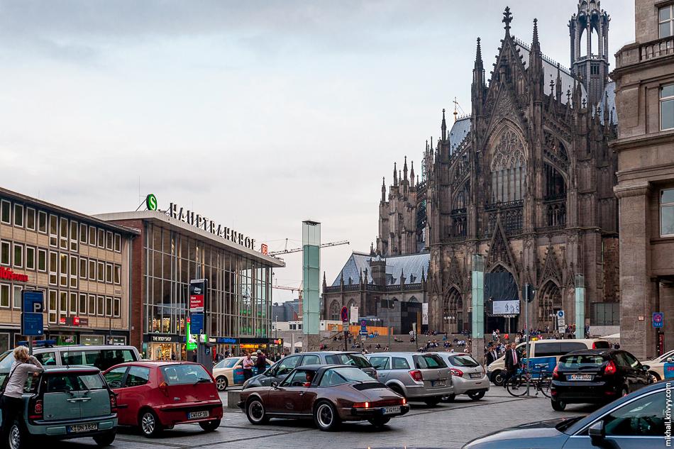 Кёльнский Собор и главный вокзал Кёльна.