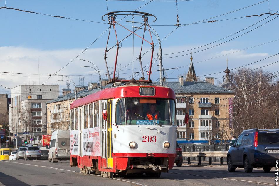 Для меня загадка, почему в Риге те же Tatra T3 в хорошем состоянии, трамвайные пути ровные и, соответственно, скорости и пассажиропоток отличается на порядок. Во время пробок рижане молятся на свои трамваи...а в Твери берут и закрывают маршруты.