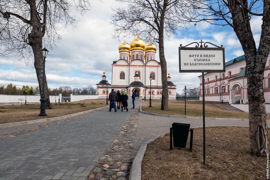 Территория монастыря заставлена странными табличками. На первой фотографии их можно насчитать шесть штук.