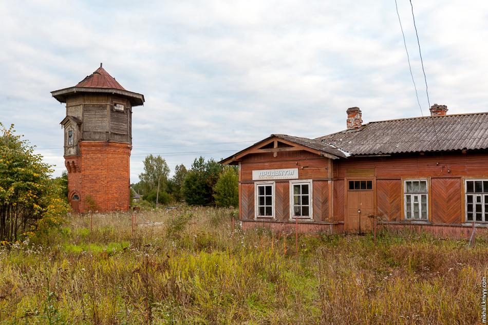 Водонапорная башня на станции. Символ эпохи паровозов.