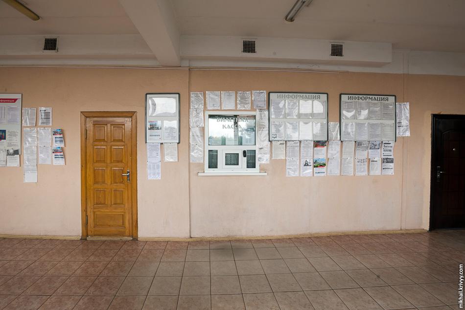 Интерьер зала ожидания вокзала в Валдае. Расписание, это один лист A4 с всего одним поездом Псков - Москва. Все остальные объявления про поезда Аллегро, Сапсаны и интермодальные перевозки смотрятся здесь форменным издевательством.