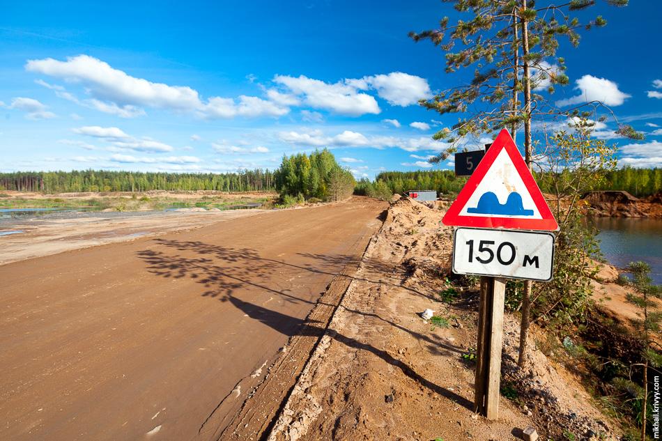 Грунтовая дорога Далево - Усть-Волма.