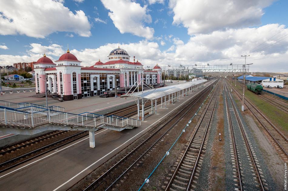 Железнодорожный вокзал Саранска. Построен в 2009 году. Старый снесли.
