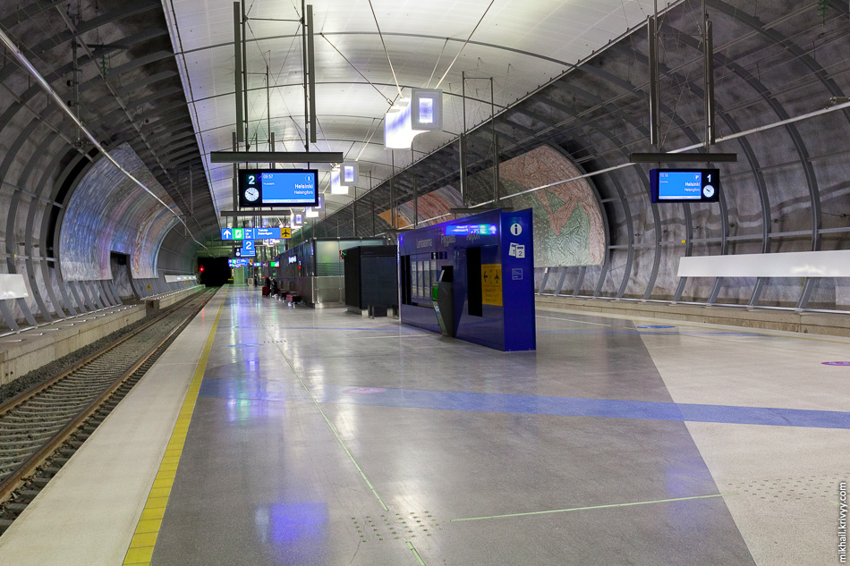 "Станция ""Аэропорт""."