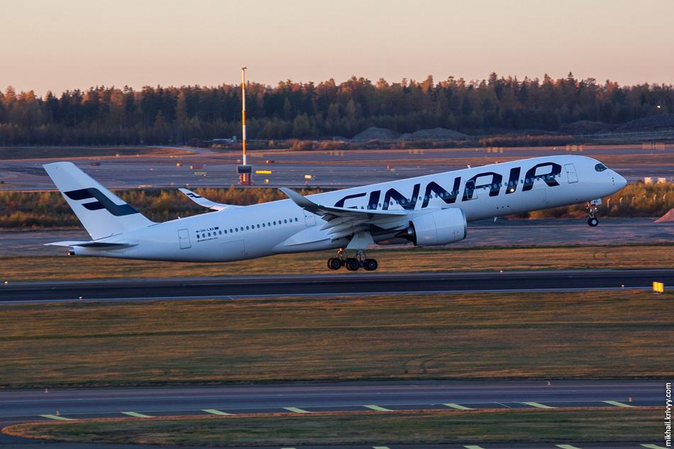 """На Flightradar'е можно поставить фильтр """"Aircraft: A359"""" и наблюдать разом за всеми A350.Сейчас в небе всегда находится 5-8 бортов."""