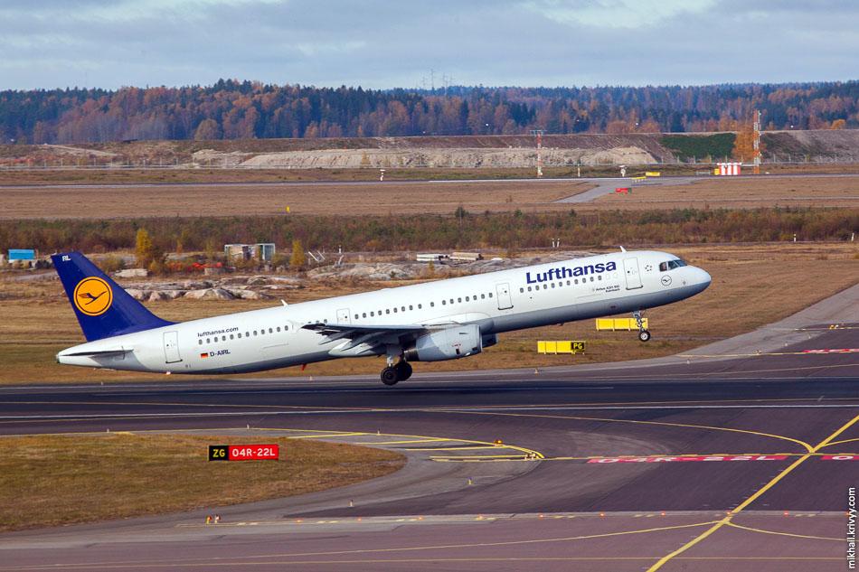 Lufthansa, Airbus A321, D-AIRL.
