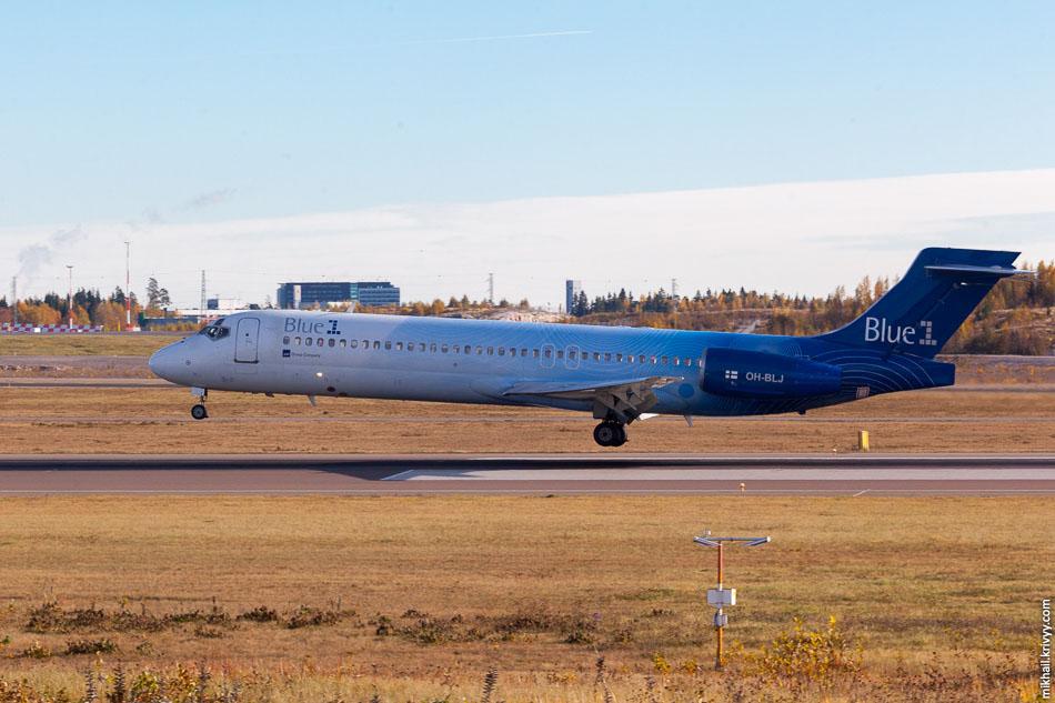Blue1, Boeing 717, OH-BLJ. Старый друг, на нем мы летели до Копенгагена в 2012 году.