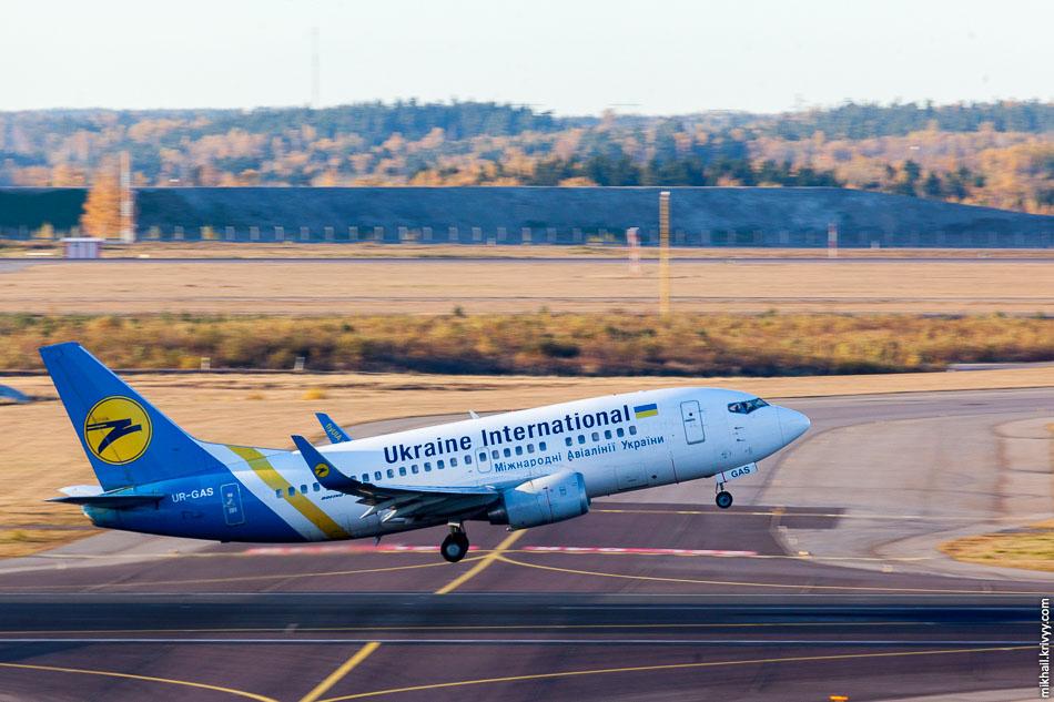 Міжнародні Авіалінії України, Boeing 737, UR-GAS.