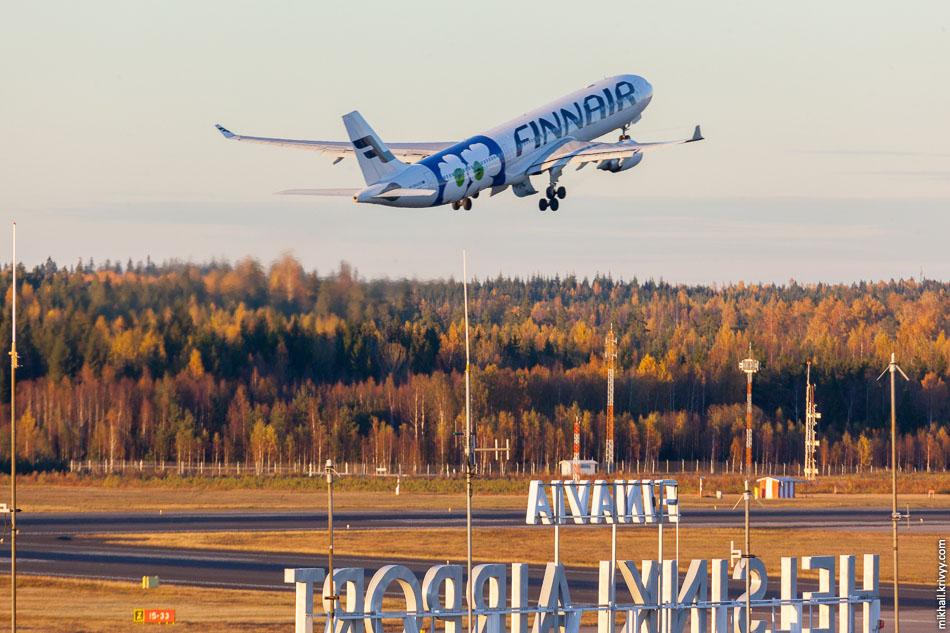 Finnair, Airbus A330, OH-LTO.