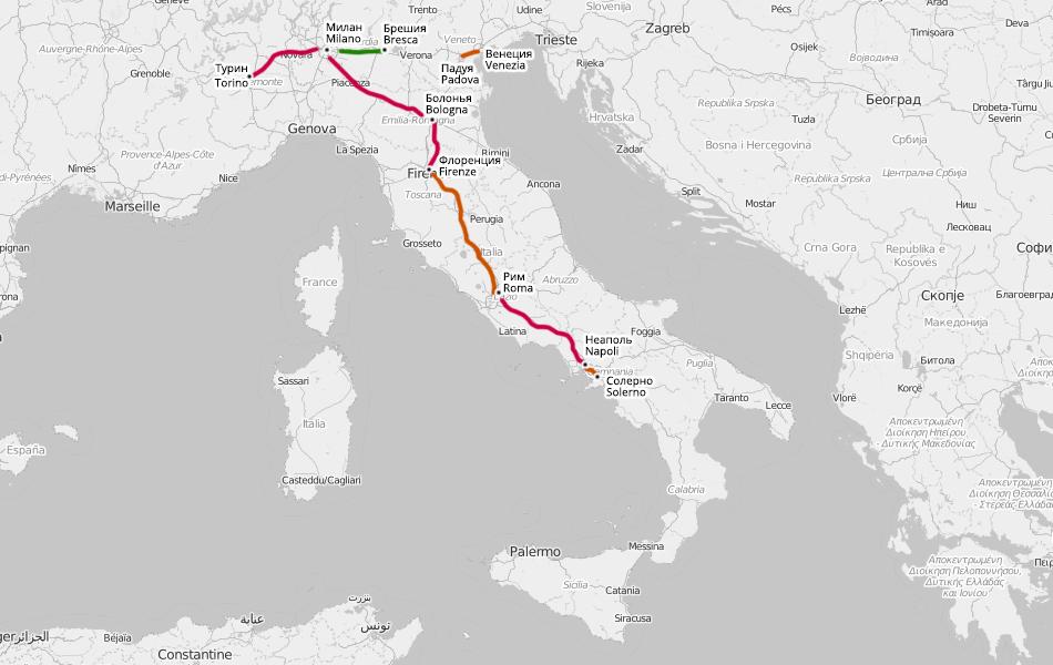 Высокоскоростные железные дороги Италии. Оранжевым цветом выделены участки с ограничением 250 км/ч, зеленным - строящиеся участки.