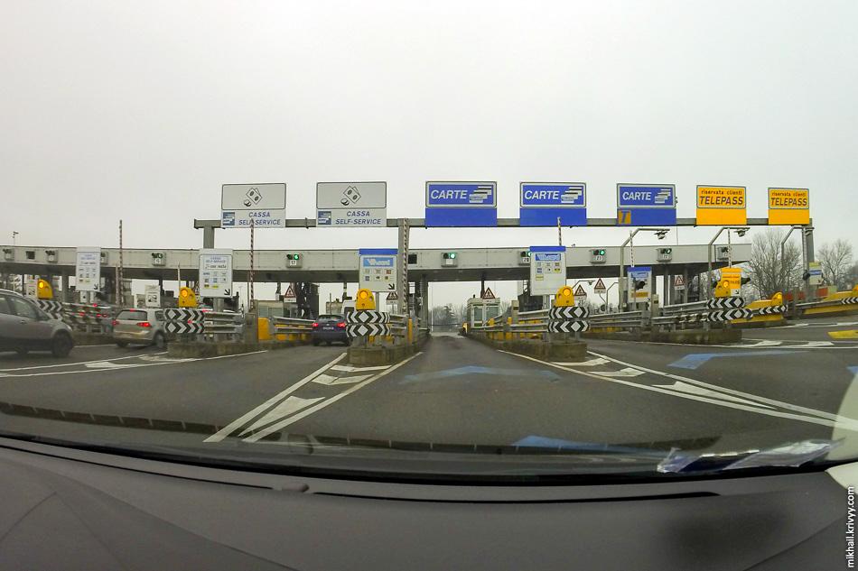 По «bigletto» система поймет место входа на автомагистраль и рассчитает стоимость проезда.