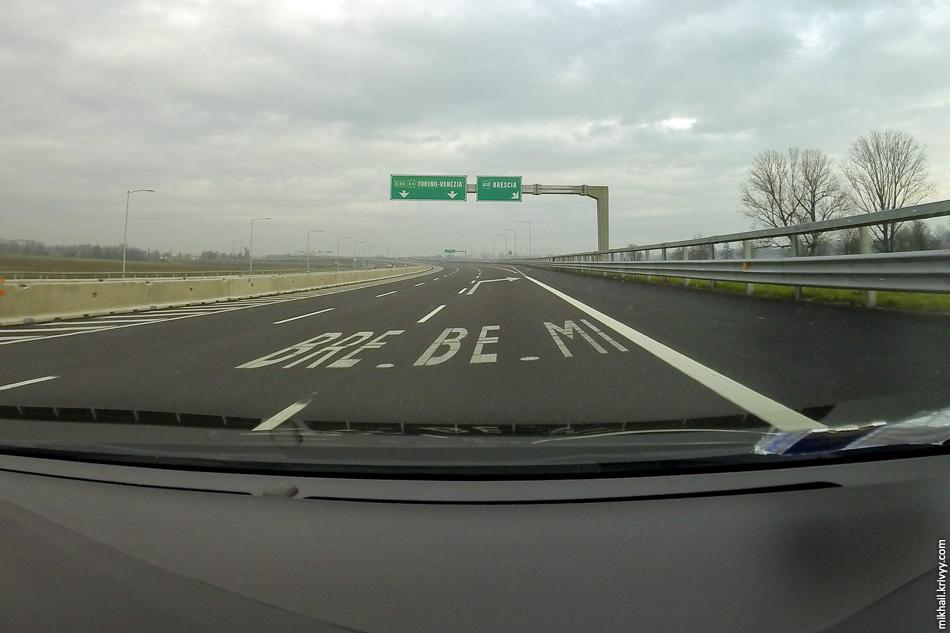 """Выход с автомагистрали A58 на автомагистраль A35 """"BreBeMi""""."""