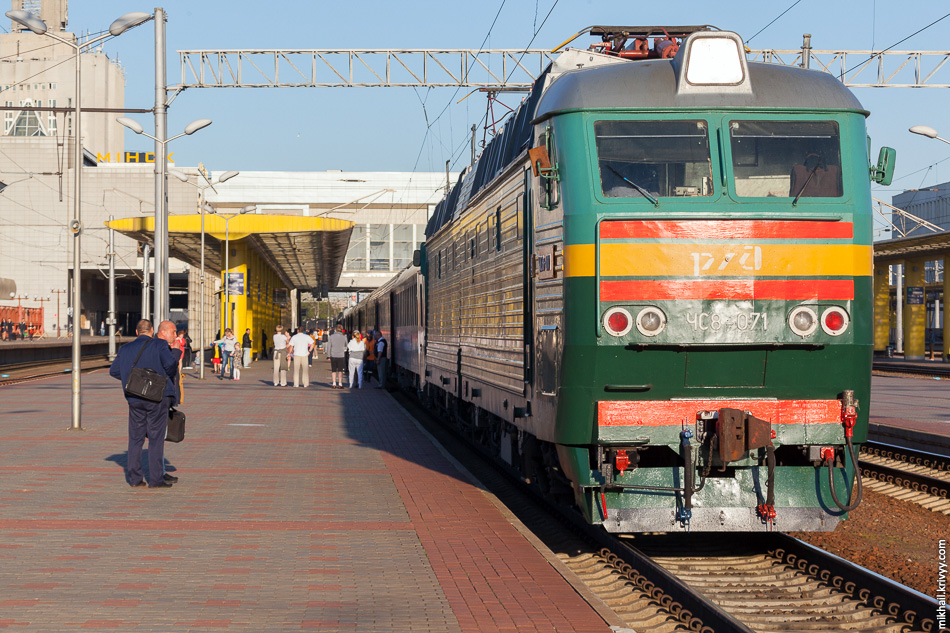 Смена локомотивной бригады в Минске.