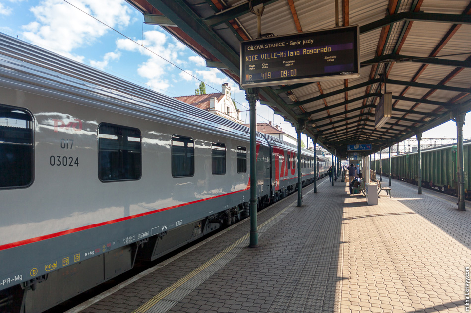 Поезд №17 Москва - Ницца на станции Богумин (Bohumín).