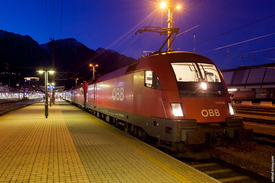 Подцепили второй электровоз ÖBB 1116 268 (Siemens Taurus). Теперь наш поезд ведет два электровоза.