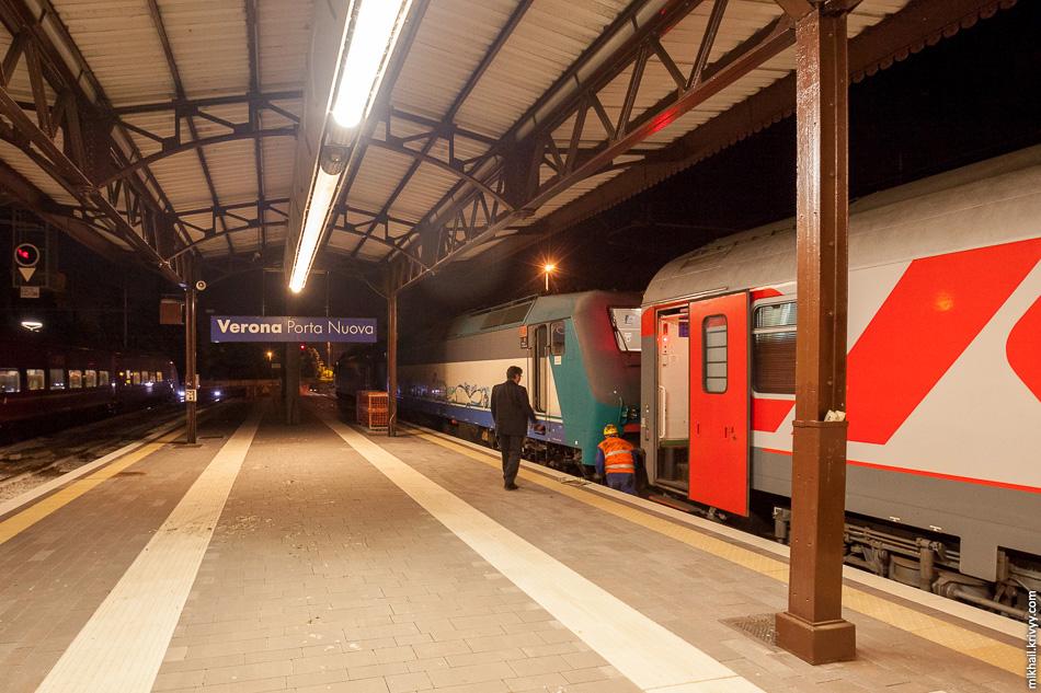 Итальянские электровозы E405 с поездом Москва - Ницца на станции Верона Порта Нова (Verona Porta Nuova).