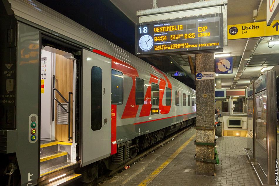 """На табло поезд обозначен ни как """"Ницца"""", а как """"Вентимилья"""". В других местах было нормально."""