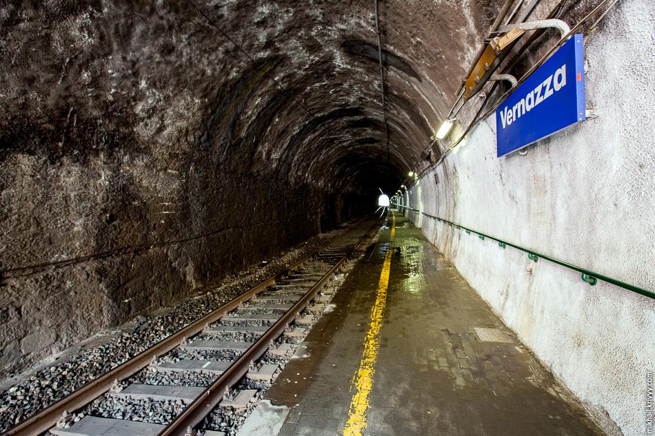 Вернаца, станция в тоннеле.
