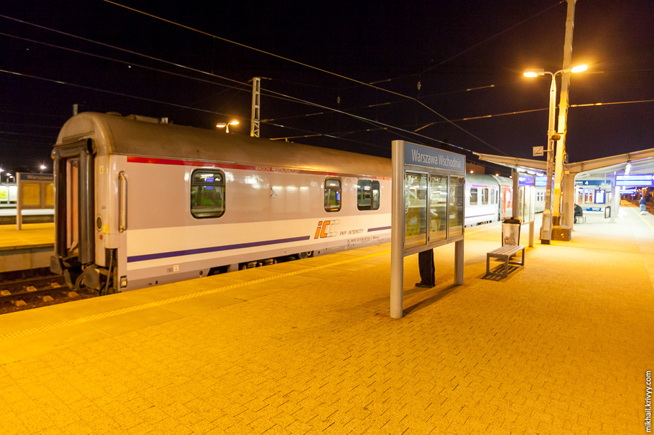 На станции Варшава-Восточная (Warszawa Wschodnia) помимо смены электровоза нам прицепили вагон-ресторан. Причем прицепилимежду вторым и третьим вагонами с конца, рядом с вагоном в котором ехал обслуживающий персонал.