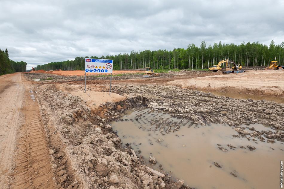 Насыпь обрывается. В этом месте будет построен мост через реку Глушица. Также, примерно здесь проходит граница между Чудовским и Новгородским районами.