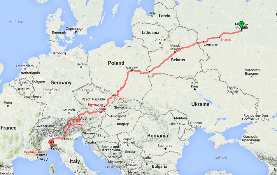 Маршрут поезда №17 Москва - Ницца на участке Москва - Геную. Красным цветом обозначены станции на которых производилась смена локомотива. Зеленым - станции, на которых производился обгон состава (менялось направление движения поезда).