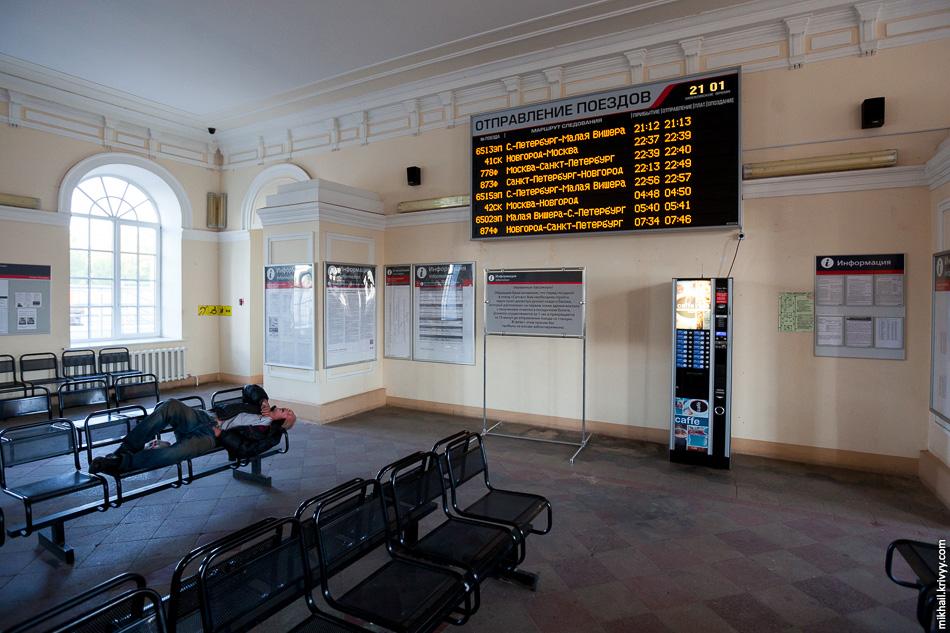 Чудовский вокзал в своем репертуаре.