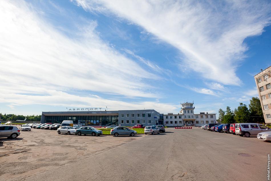 Аэропорт Пскова.