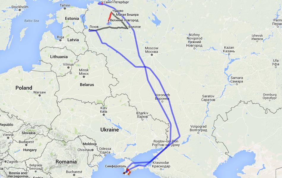 Маршрут поездки Великий Новгород - Псков - Симферополь - Санкт-Петербург - Великий Новгород.