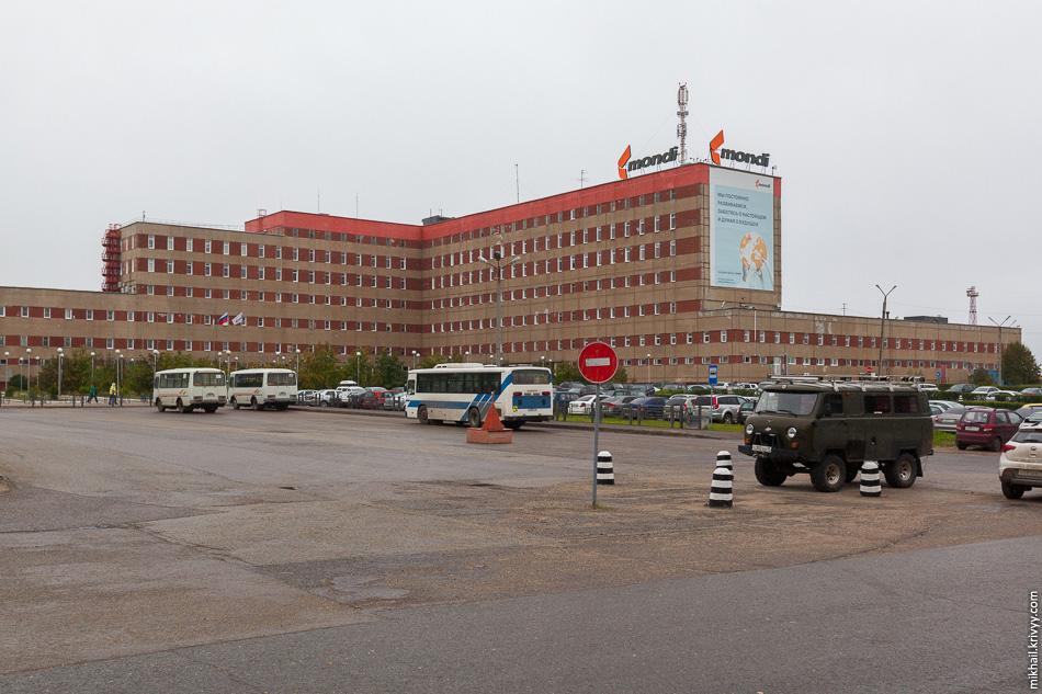 Административное здание «Монди Сыктывкарский ЛПК». У меня в принтере их бумага. Раньше не обращал внимания.