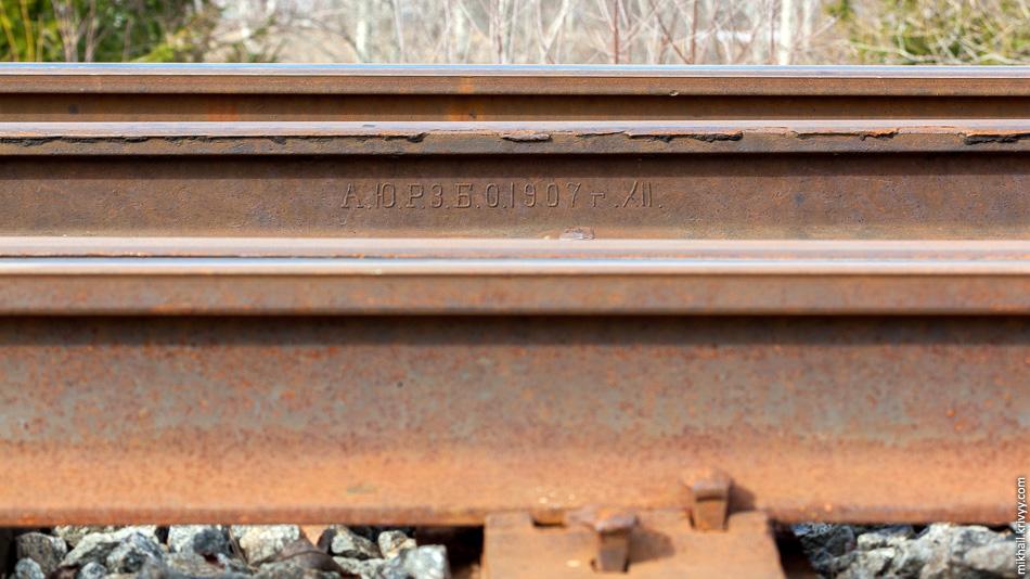 7. На мосту установлены контррельсы 1907 года выпуска.