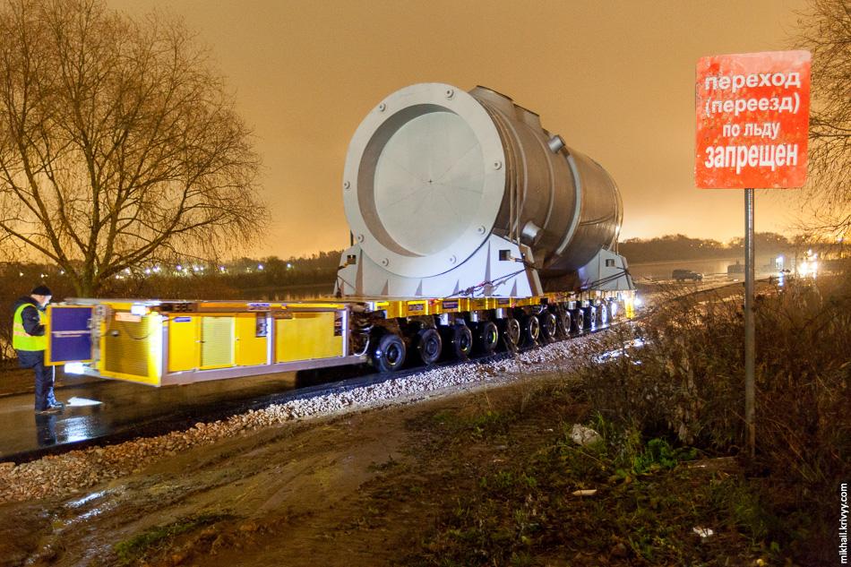 4. Перевозка корпуса ядерного реактора осуществлялась с помощью самоходного модульного транспортера Cometto. Использовалась конструкция из двух модулей по 12 осей каждая. Каждая ось транспортера рассчитана на нагрузку 60 тонн.