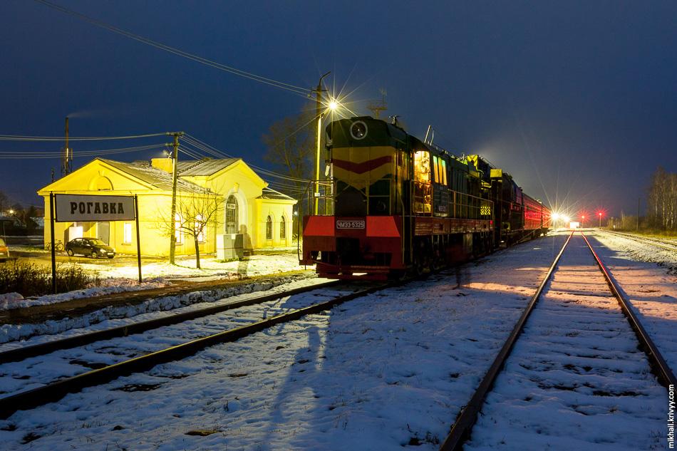 Все началось в 6 утра с прибытия на станцию Рогавка восстановительного поезда станции Санкт-Петербург-Сортировочный Московский (ВП-3023).