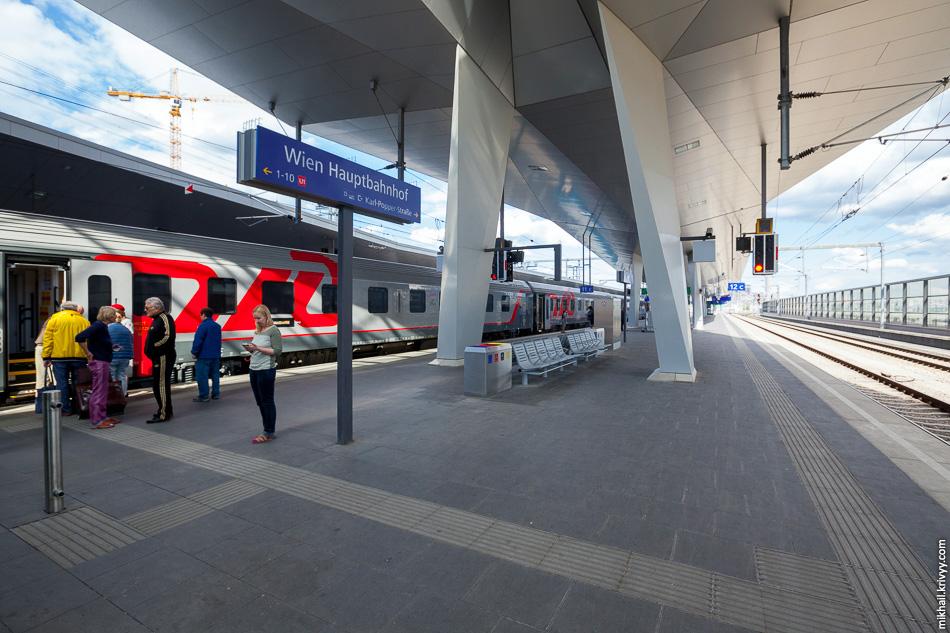 Поезд Ницца - Москва на центральном вокзале Вены, Австрия.