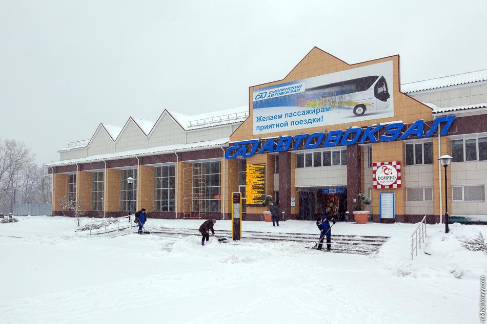 Нашли главный фасад автовокзала. Он, оказывается, выходит в сторону улицы Дзержинского.